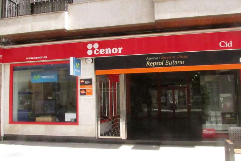 Centro comercial Cid Verín