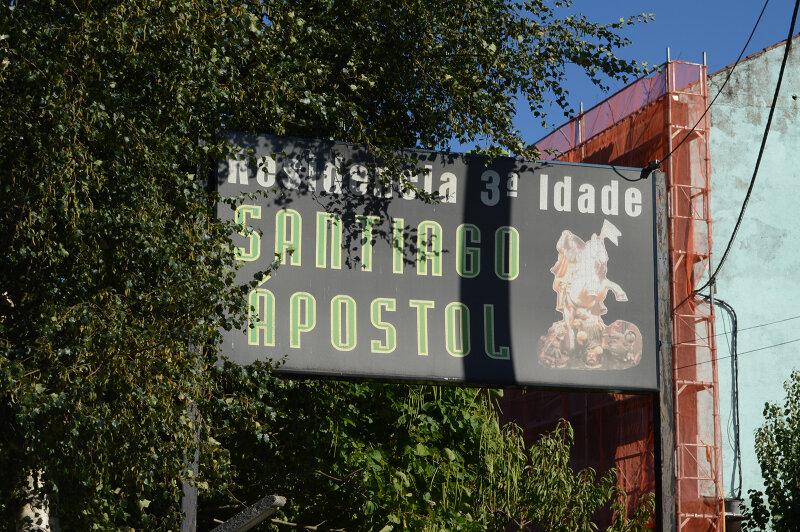 Residencia 3ª edad Santiago Apostol